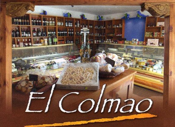 El-Colmao-575 px