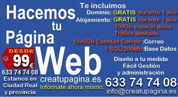 paginas-web-575 px