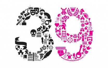 Almagro: Seleccionada la imagen que aparecerá en la camiseta oficial de la 39 Edición del Festival Internacional de Teatro Clásico