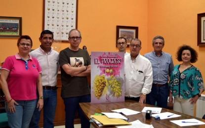 Villarrubia de los Ojos: El almagreño Francisco Manuel Vargas Sanroma ganó el concurso del cartel anunciador del Centenario de Cooperativa El Progreso