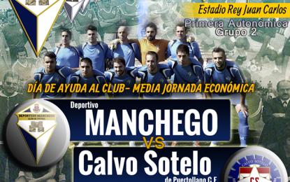 Ciudad real: Este domingo el Deportivo Manchego contra Calvo Sotelo