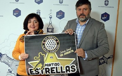 """Ciudad Real: El Quijote Arena albergará el """"V Partido de las Estrellas"""" de balonmano el próximo 4 de enero"""