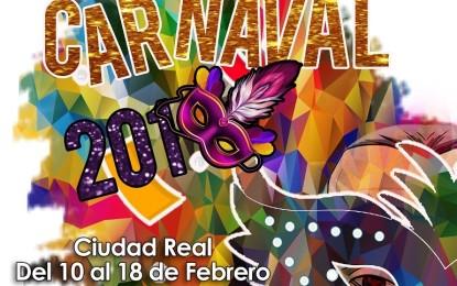 Ciudad Real ya tiene cartel anunciador de los Carnavales 2018