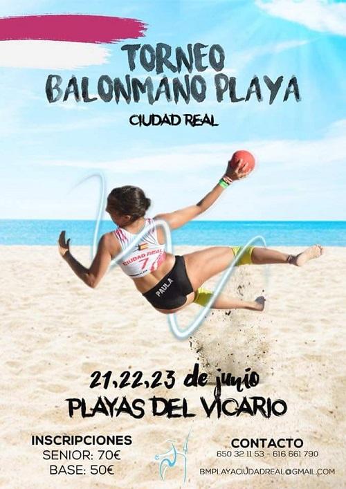 Torneo BM Playa en Ciudad Real - Junio 2018