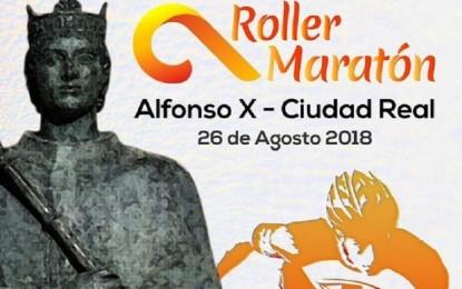 """Ciudad Real: I Roller Maratón de Ciudad Real """"Alfonso X"""""""