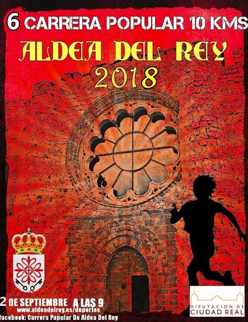 VI Carrera Popular 2018 de Aldea del Rey