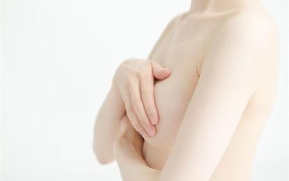 Ciudad Real: 158 Mujeres han sido intervenidas para la reconstrucción mamaria en los últimos cinco años en el Hospital General Universitario