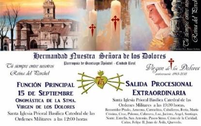 """La """"Perchelera"""" procesionará por las calles de Ciudad Real con motivo de su 75 Aniversario"""
