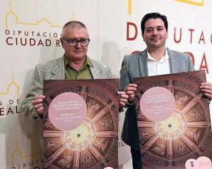 """Almagro: La """"XXXIII Edición de los Encuentros de Poesía Española"""" tendrá lugar del 23 al 26 de octubre en el Teatro Municipal"""