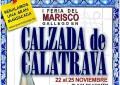 Calzada de Calatrava acogerá del 22 al 25 de noviembre la I Edición de la Feria del Marisco Gallego