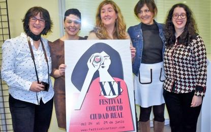 """Ciudad Real: 840 Cortometrajes participarán en la """"XXI Edición Corto Ciudad Real"""""""