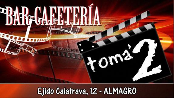 TOMA2-575