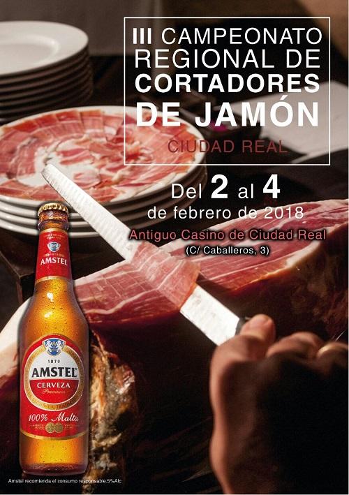 III Campeonato Regional de Corte de Jamón de Castilla La Mancha