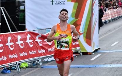 Carrión de Calatrava: Chiqui Pérez convocado para el Mundial de Media Maratón