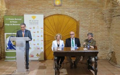 Manzanares: Convocados los XVII Premios Nacionales de Poesía y Relato Corto