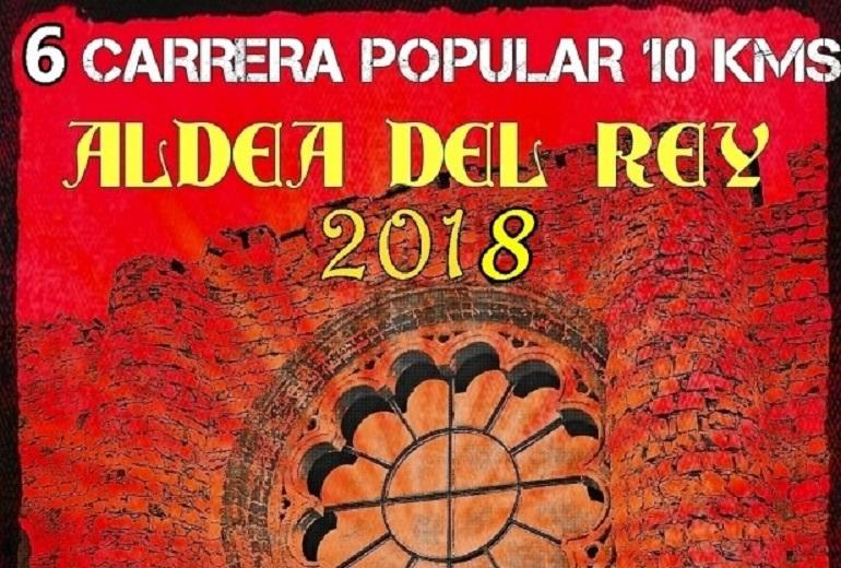 Aldea del Rey Abierto el plazo de inscripción para la VI Edición de la Carrera Popular 2018