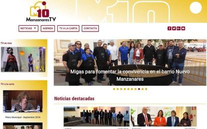 """Manzanares: Presentada el """"nuevo"""" canal de televisión """"Manzanares10TV"""""""
