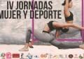 """Ciudad Real apuesta por el deporte femenino con las """"IV Jornadas Mujer y Deporte"""""""