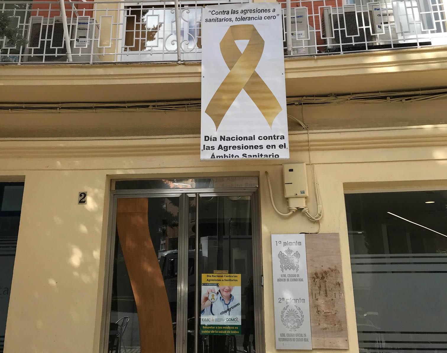 El Colegio de Médicos de Ciudad Real se suma a la conmemoración del Día Nacional contra las Agresiones