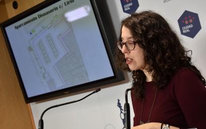 Ciudad Real: La Junta de Gobierno adjudica las obras del aparcamiento disuasorio de la calle Lirio