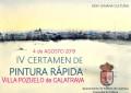 """Pozuelo de Calatrava: Convocado el """"IV Certamen de Pintura Rápida"""" que se celebrará el próximo 4 de agosto"""
