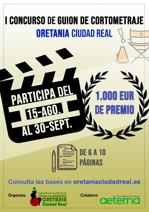 I Concurso de Guion de Cortometrajes Oretania Ciudad Real