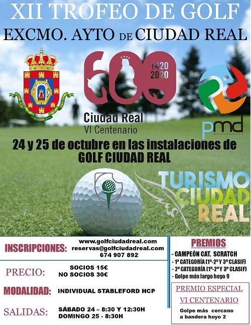 Cartel XII Trofeo Excmo. Ayuntamiento de Ciudad Real - VI Centenario