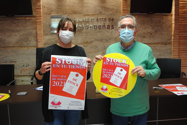 Valdepeñas celebrará este año 'Stock en tu tienda' para garantizar las medidas de seguridad