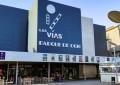 Castilla La Mancha destinará 670.000 euros para ayudar a las salas de cine